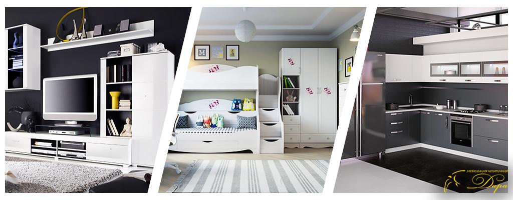 Успейте заказать красивую мебель оптом и в розницу!